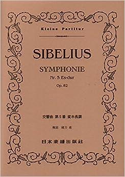 No.359 シベリウス 交響曲第5番 (Kleine Partitur)