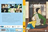 Usagi Drop Collection [DVD]