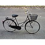 Ducomi-Cestino-Bicicletta-Bici-Anteriore-Cane-Donna-Cesto-Universale-Cani-Biciclette-Graziella-Bike-Elettrica-Cestini-Porta-Pacchi-in-Metallo-Appendere-al-Manubrio