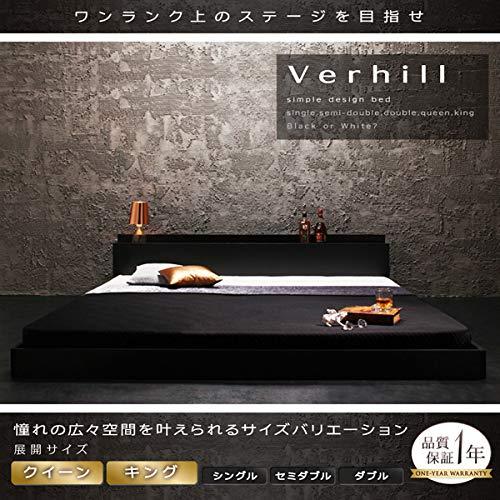 棚コンセント付きフロアベッド Verhill ヴェーヒル プレミアムボンネルコイルマットレス付き B07GLDJYSZ