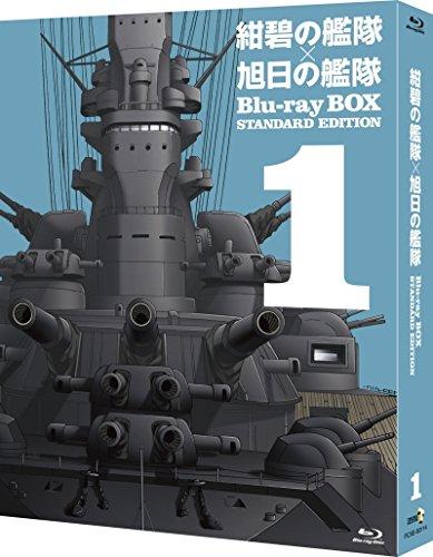 Animation - Konpeki No Kantai X Kyokujitsu No Kantai Blu-Ray Box Standard Edition (1) (4BDS) [Japan BD] PCXE-60114