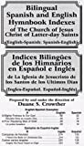 img - for Bilingual Spanish Hymnbook Indexes (English-Spanish; Spanish-English) Regular Hymnbook Size (Spanish and English Edition) book / textbook / text book