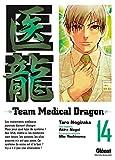 Team Medical Dragon, Tome 14