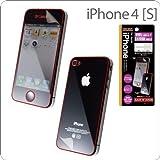 レイ・アウト iPhone4/4S 反射防止保護フィルム(アンチグレア)2枚 RT-P4F/B2