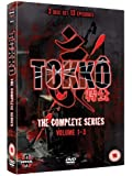 Tokko - Complete Series Boxset [DVD]