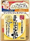 NAMERAKA Isoflavone Wrinkle Gel Cream, 100 Gram