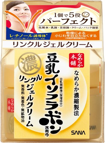 Popular Japanese Skin Care Products