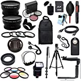 Canon 10D 20D 30D 40D 50D 60D 70D Digital SLR Deluxe Camera Accessory Bundle (Fits: EF 50MM F/1.4 USM, EF 85MM F/1.8 USM, EF 75-300MM F/4-5.6 IS STM, EF-S 55-250MM F/4-5.6 IS STM)