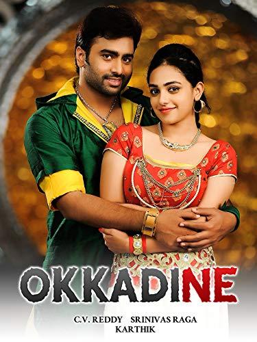 Okkadine ()