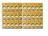 30 Boxes Cafe Latte Issaline Gourmet 100% Organic Ganoderma Lingzhi