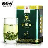 150g Yuqian Yayun XIEYUDA Huangshan Maofeng Yellow Mountain fuzz tip Fur Peak Chinese Green tea For Sale