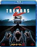 トレマーズ 2 [Blu-ray]
