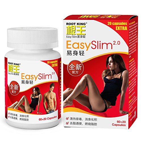 ROOT KING Easy Slim (80 caps) - Natural Weight Loss, Non-Laxative, Weight Control, Made from Herbs -Tamarind, Aloe Vera -No Side Effect Healthy Slimming for Both Men & Women (Side Effects Of Eating Raw Aloe Vera)