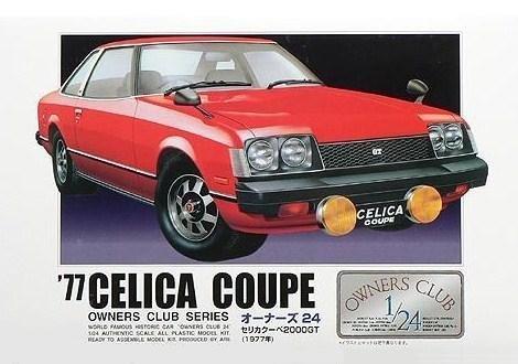 ■`77セリカ2000GTクーペ 6 1/24 オーナーズクラブ プラモデル マイクロエース・アリイの商品画像