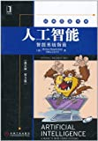 img - for Artificial Intelligence (Intelligent System Guide in English 3rd edition) classic original stacks book / textbook / text book