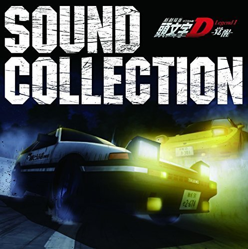 SHIN GEKIJOUBAN INITIAL D LEGEND1 -KAKUSEI- SOUND COLLECTION(2CD) by Indies Japan
