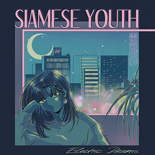 Electric Dreams (Youth Electric Mp3)