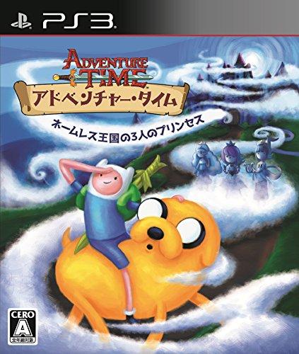 어드벤쳐・타임 네임 레스 왕국의 3명인 프린세스 - PS3