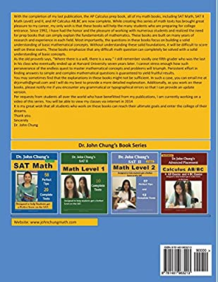 Dr  John Chung's SAT II Math Level 2 ---- 2nd Edition: To get a