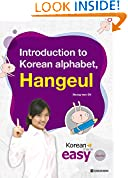 Introduction to the Korean alphabet