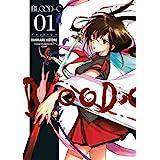 Blood-C Volume 1