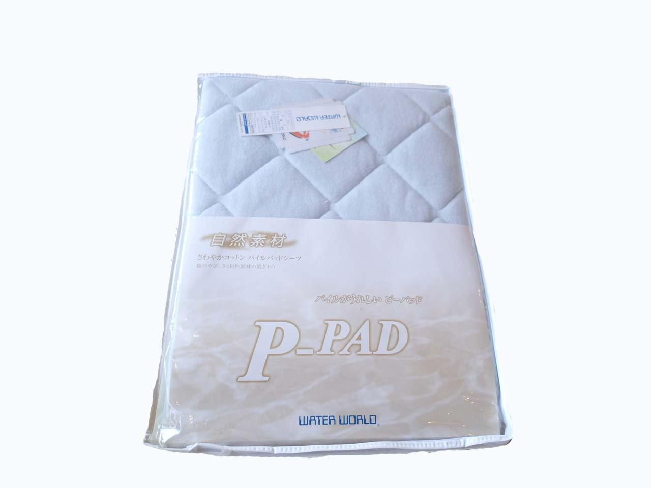 ウォーターベッド専用 パイルパッド セミダブルサイズ ブルー色 B00B08LN4S セミダブル ブルー ブルー セミダブル