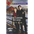The Lawman Returns (Wrangler's Corner Book 1)