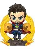【コスベイビー】『アベンジャーズ/エンドゲーム』[サイズS]ドクター・ストレンジ(ポータル付き版)