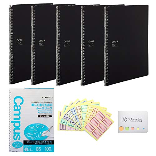 - Kokuyo Campus Smart Ring Biz Binder with Documents and Business Card Pocket- B5-26 Rings Black x 5 and Pre-Dotted Loose Leaf Paper and Color Index and Original Sticky Note Set (Black)