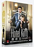 Hotel King (8-DVD Set, Episode 1-32 Complete series, English Sub by PK)