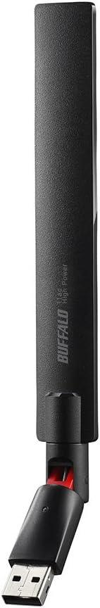 BUFFALO 11ac/n/a/g/b 433Mbps USB2.0用 無線LAN子機 日本メーカー WI-U2-433DHP