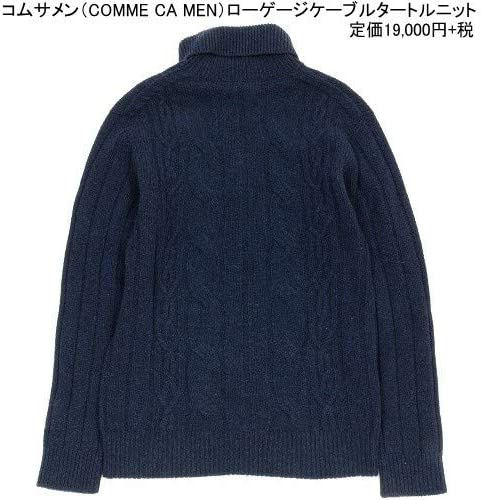 【COMME CA MEN】コムサメン 日本製 ローゲージケーブル タートルニット セーター 紺