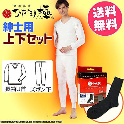ひだまり 極 [紳士用]◆上下セット【長袖U首+ズボン下】+ひだまりあったか靴下セット (L) B0765KKXFD L