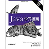 img - for Java(4)()(Chinese Edition) book / textbook / text book