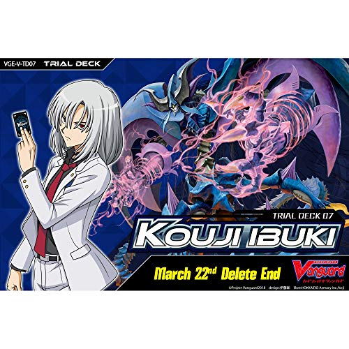 Bushiroad Cardfight Vanguard VGE-V-TD07 Kouji Ibuki Trial Deck English Deletor Link Joker from Bushiroad
