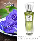 La Ong Siam ''Anchan'' scent , Thai Perfume Unique Classic Modern fusion style 0.17 fl.oz / 5 ml. with Butterfly Pea Flower (Middle Notes).