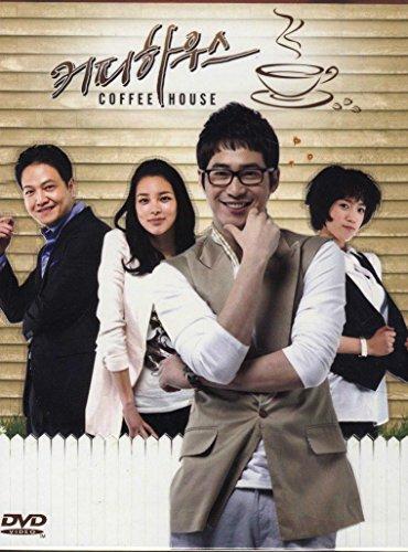 coffee house korean - 7