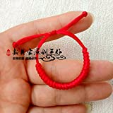 Newborn infants and small children soft baby men and women hand-woven red string natal simple red string...