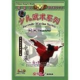 Chinese Kungfu Juvenile Wushu Weapons Series - Sword Play by Zhang Lihui DVD