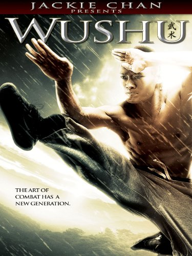 Jackie Chan Presents: Wushu (English Subtitled)