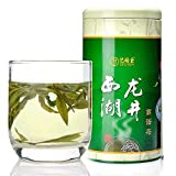 Cheap 2014 New West Lake Longjing Dragon Well Chinese Green Tea 250g Grade One Hangzhou Famous Tea in China (2)