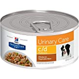Hill's Prescription Diet c/d Multicare Urinary Care Chicken & Vegetable Stew Canned Dog Food 24/5.5 oz