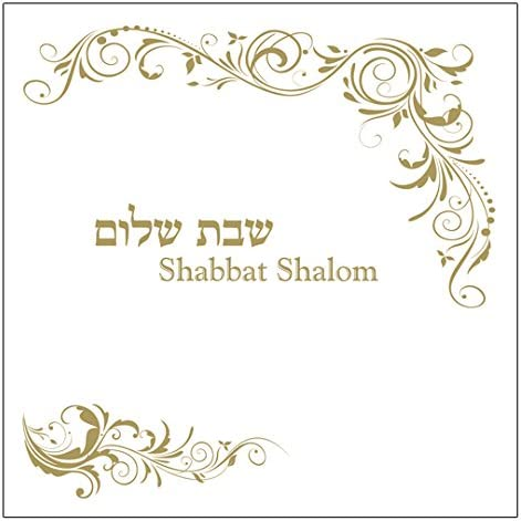 Servilletas para Shabbat hebreo texto en inglés: shabat alechem ...