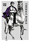 Thermae Romae, Tome 6 :