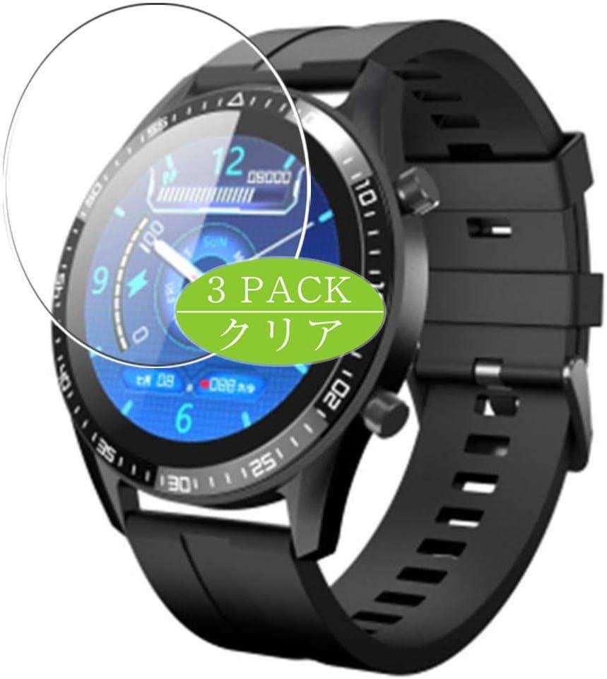Vaxson Pack de 3 protectores de pantalla, compatible con el reloj inteligente TagoBee L28, protector de película de TPU [no protectores de vidrio templado]