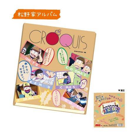 Japanese Comedy Manga Matsuno sextuplets Brothers Osomatsu-san Character Sketchbook (Matsuno Family Album)