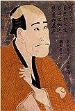 Sharaku, Utamaro, Hokusai, Hiroshige, the four Ukiyoe Painters