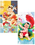 World Buyers Decorative Matches,2 Boxes, Happy