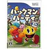 パックマンパーティ - Wii