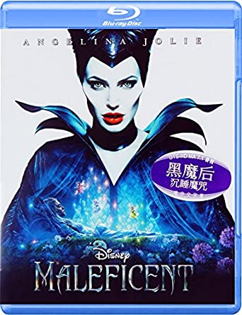 Amazon Com Maleficent Region Free Blu Ray Hong Kong